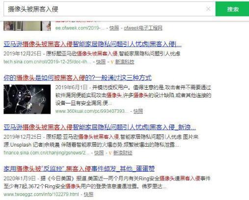 揭秘人脸搜索软件割韭菜赚钱的套路