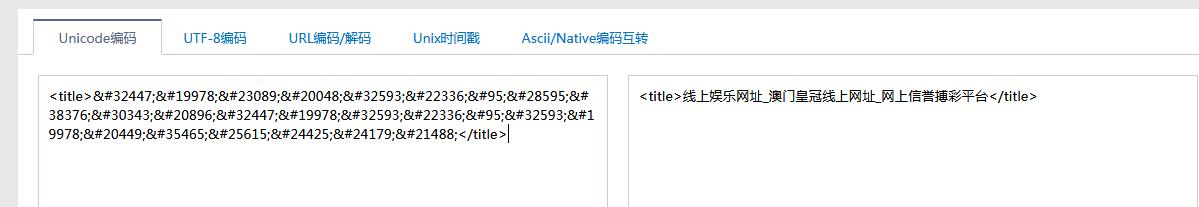 032b1550150548.jpg (1199×207)