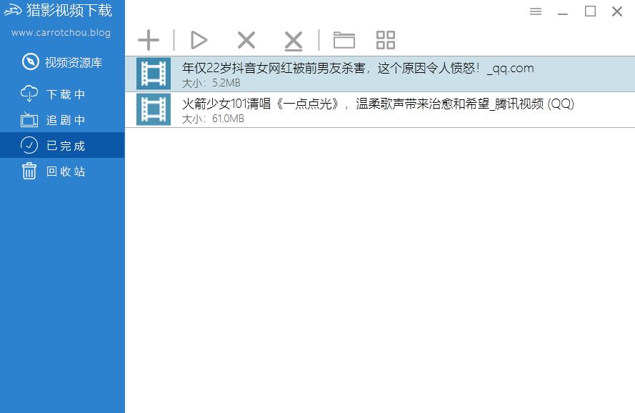 猎影视频批量下载_腾讯视频_爱奇艺_优酷_支持300多家视频网站