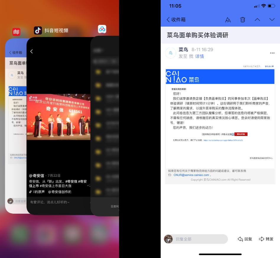 【iOS取证】应用快照