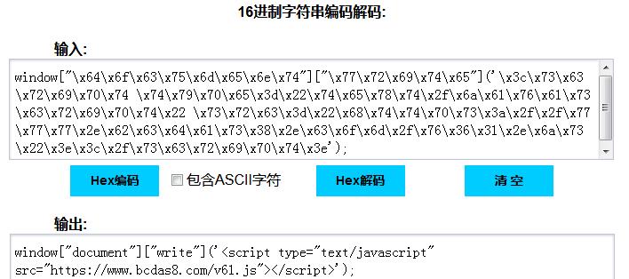 30e61550150682.jpg (708×314)