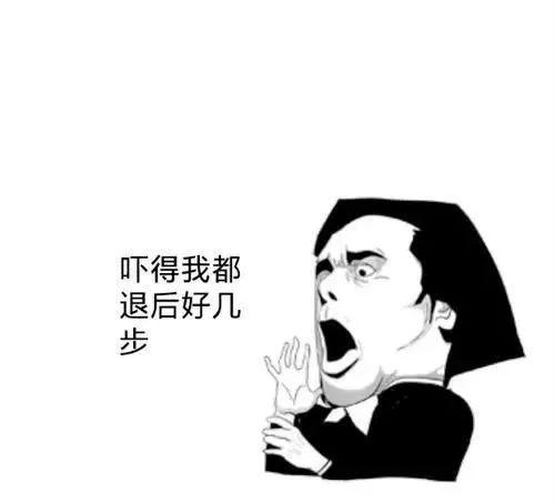 揭秘:花呗Tao现,一个暴利灰色的项目
