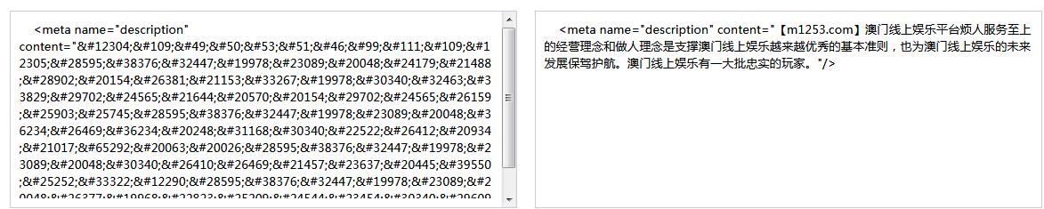 fe5d1550150641.jpg (1173×235)