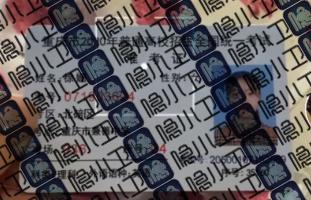 8000万人正在抖音上围观你的身份证