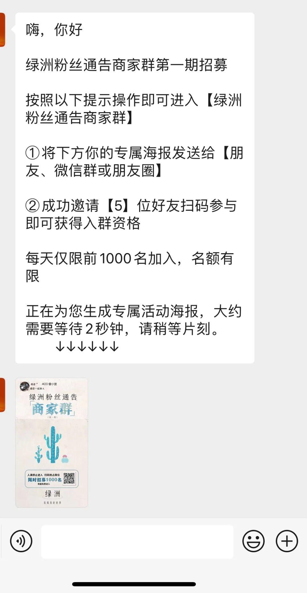 2天获取被动引流粉丝10000+,公众号10天涨了2万+粉丝,首次分享细节