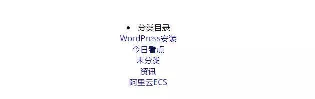 获取分类列表WordPress主题开发函数wp_list_categories