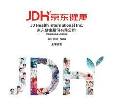 京东健康上市IPO招股书.pdf