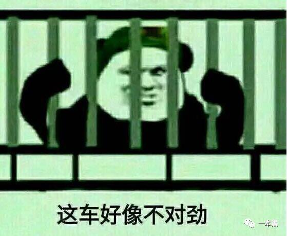 中国黑产老哥狂虐资本主义,美国补助金被掏空?