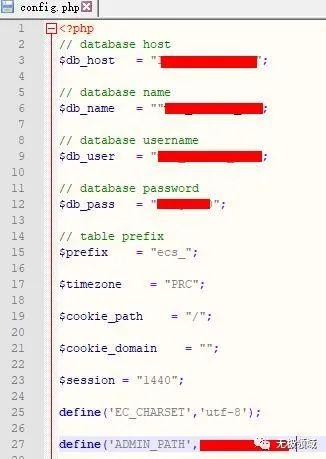 实战黑客入侵 获取隐私与防御【长文慎入】