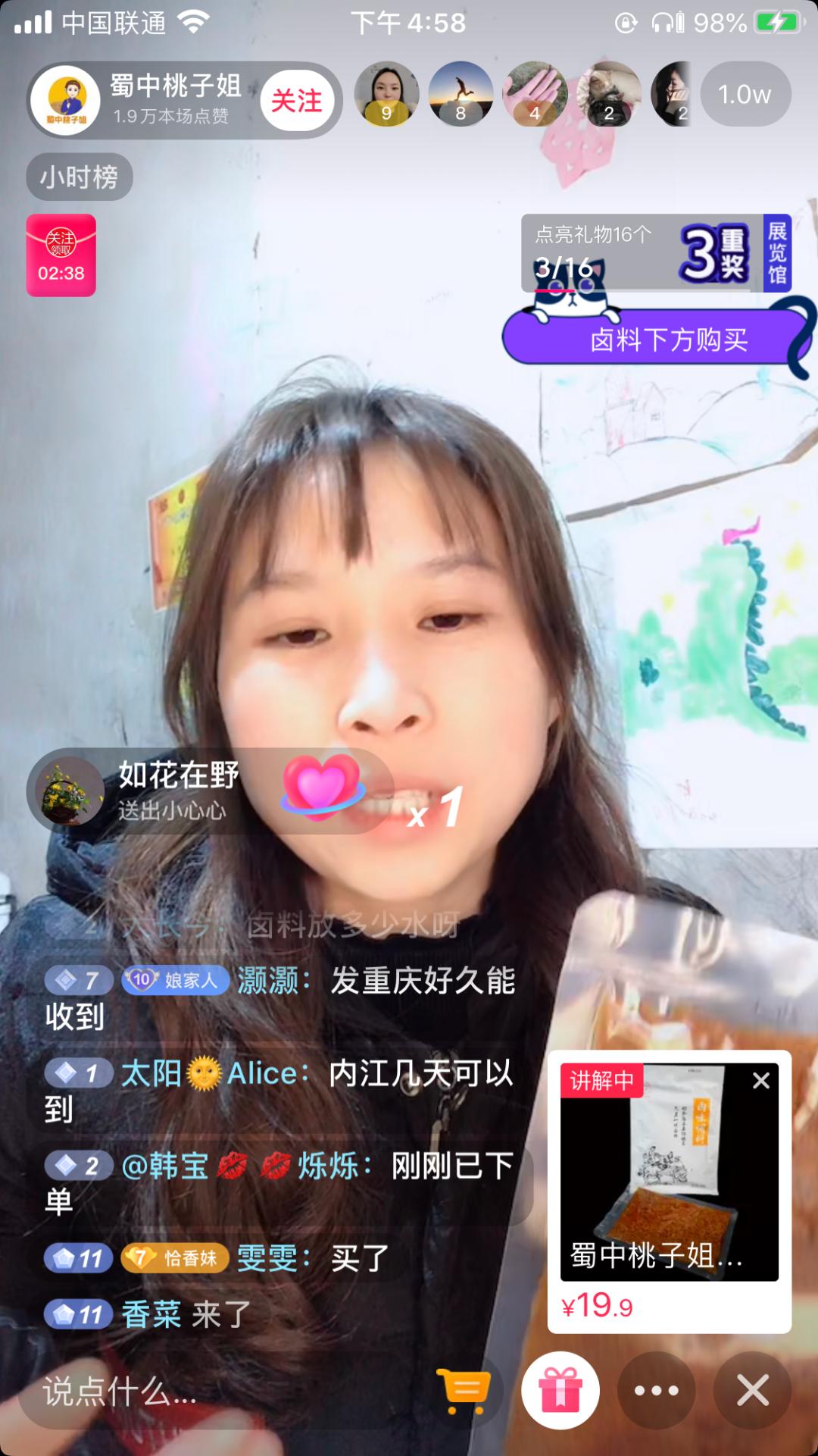 """@游三2个月增粉400W,抖音用户为何越来越痴迷""""乡土风""""?"""
