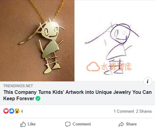 三招让你从FB广告中找到爆品 | 新招式