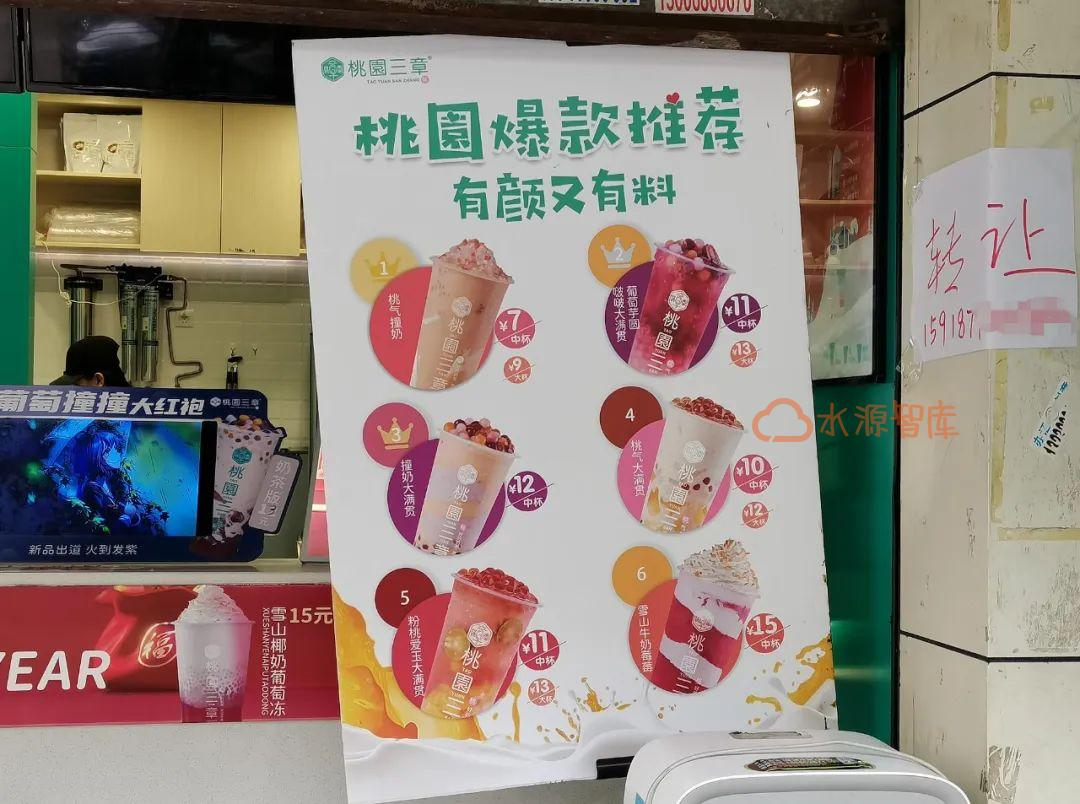 开一间奶茶店能搞多少钱?