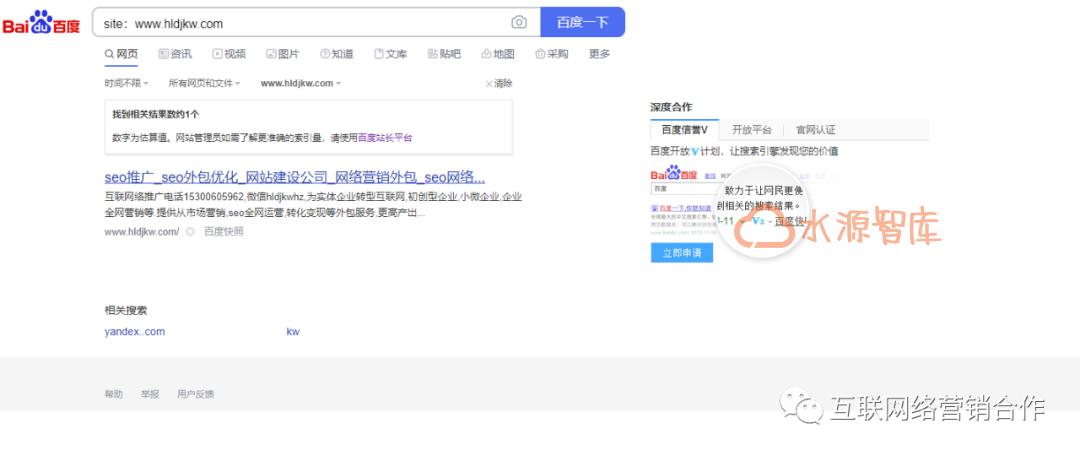 seo优化网站新站收录前前后后如何操作