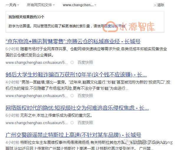 网站实现秒收录的操作步骤(整站收录率高达99%的秘籍)