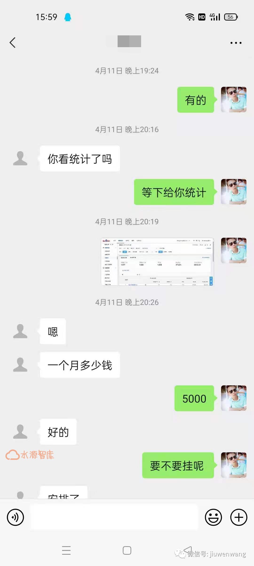 网站的变现途径(100IP一样可以月入万元)