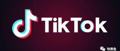 海外版抖音TikTok怎么在国内使用教程