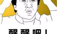 【套路贷犯罪】侦查经营策略