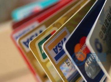 """如何办下10万+额度的卡?,如何获得100万+""""无本有息""""的资金?"""