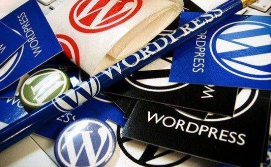 WordPress多个站点使用同一个数据库的方法