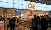 名创优品4300家店年销190亿的人货场