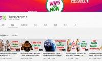 图文转视频工具(国外YouTube赚钱,不妨试试这个)